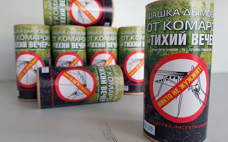 dymovaya-shashka-ot-klopov1.jpg